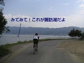 070728suwako.jpg