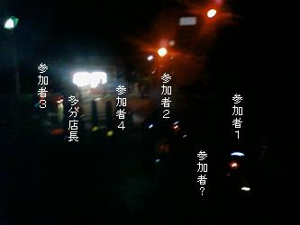 080813night.jpg