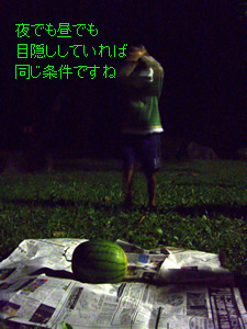 080929natsu5.jpg