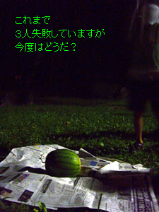 080929natsu6.jpg