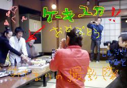 091123kikuchi.jpg