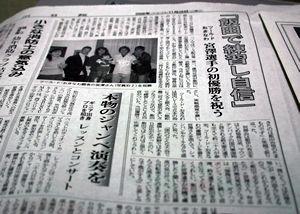 20061125bon.jpg