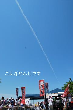 100512-2.jpg